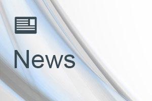 GJweb News